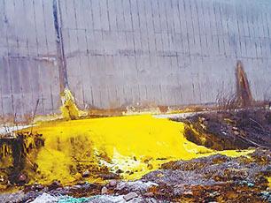 chromium-waste-link